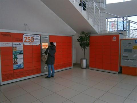 Увеличение сроков доставки Москва-Якутск в PickPoint