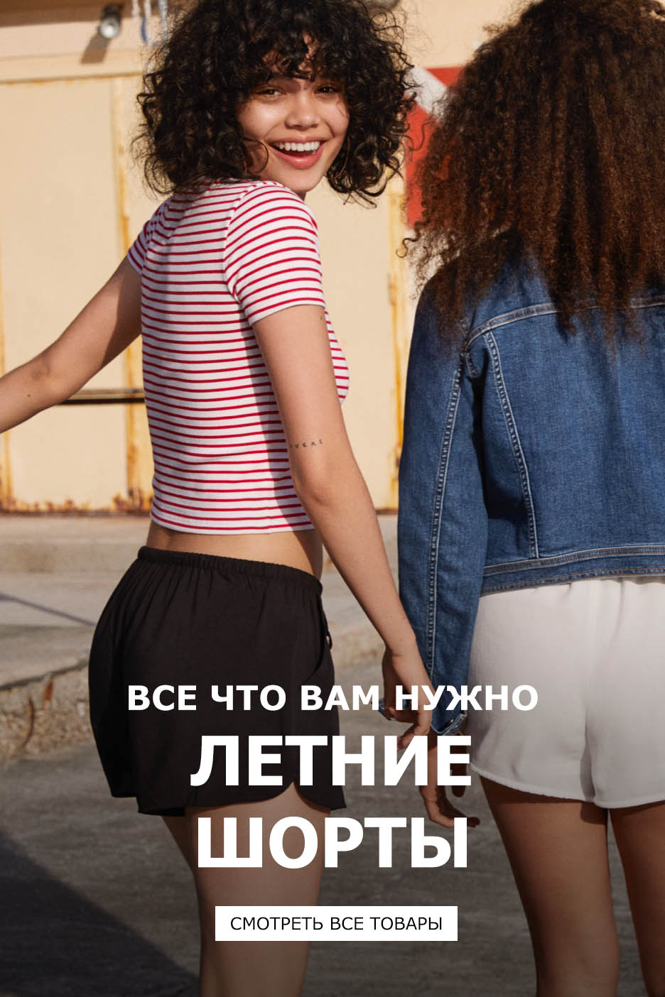 3bb9604e804 H M Модная женская одежда - актуальные тренды марки